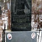 Похований на Байковому кладовищі