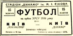 3.Объявление в газете 38.10.15 ПП