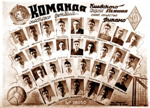 2.ДК-1941 фотомонтаж