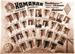 5.ДК-1941 фотомонтаж