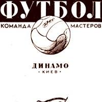 1.Брошюра ДКиев Фис-41 г