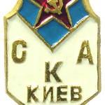 3.зн.СКА Киев