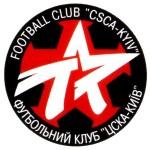 4.Эмбл. ФК ЦСКА Киев 2005