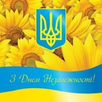 Фото-З-Днем-Незалежності-України-742x1024