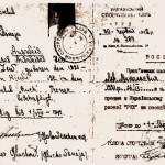 """Посвідчення УСК """"Рух"""" в червні 1942 р."""