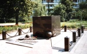 2.Памятник на могиле расстрела футболистов