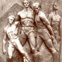 1.Фрагмент памятника