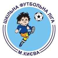 Шкільна футбольна ліга