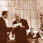 10.Чествование 1967