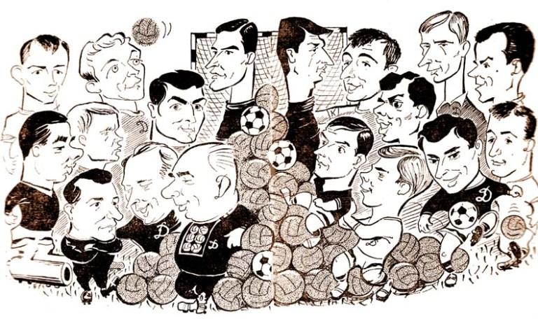 6.ДК в друж.шаржах-1968