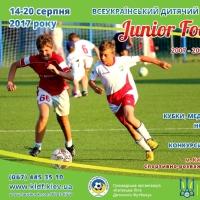 Soccer Flyer(2)