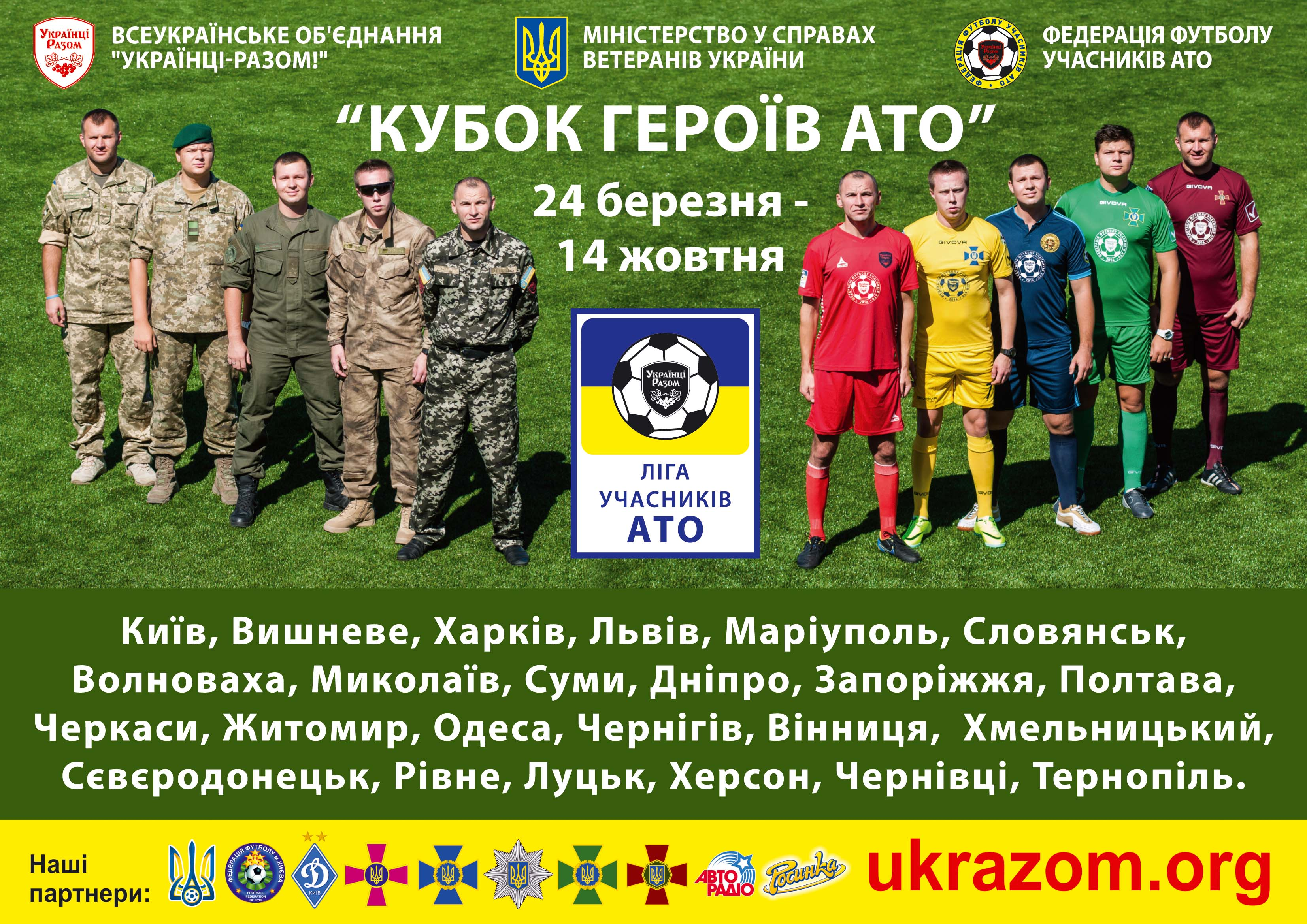 FFU-ATO -  Plakat  A3 All _ 2019-03 _ 3